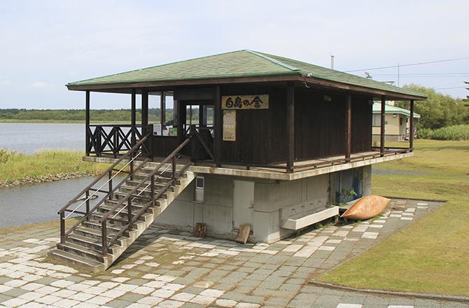 クッチャロ湖畔エコセンター写真